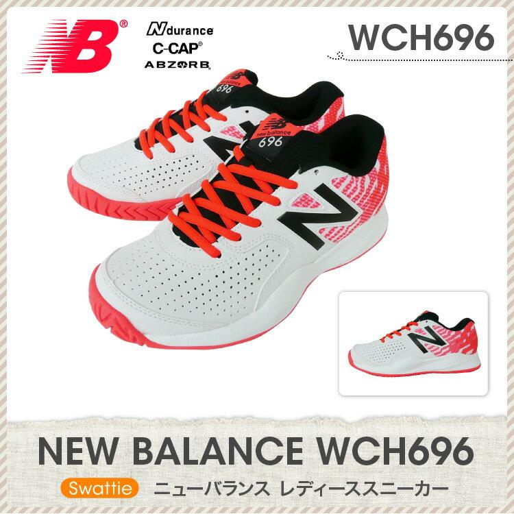 WCH696 ニューバランス new balance スニーカー シューズ sneaker shoes テニスシューズ ウォーキング レディース ladies 女性用 ウィメンズ ホワイト/ブラック(C3)/23.0 23.5 24.0 24.5 25.0