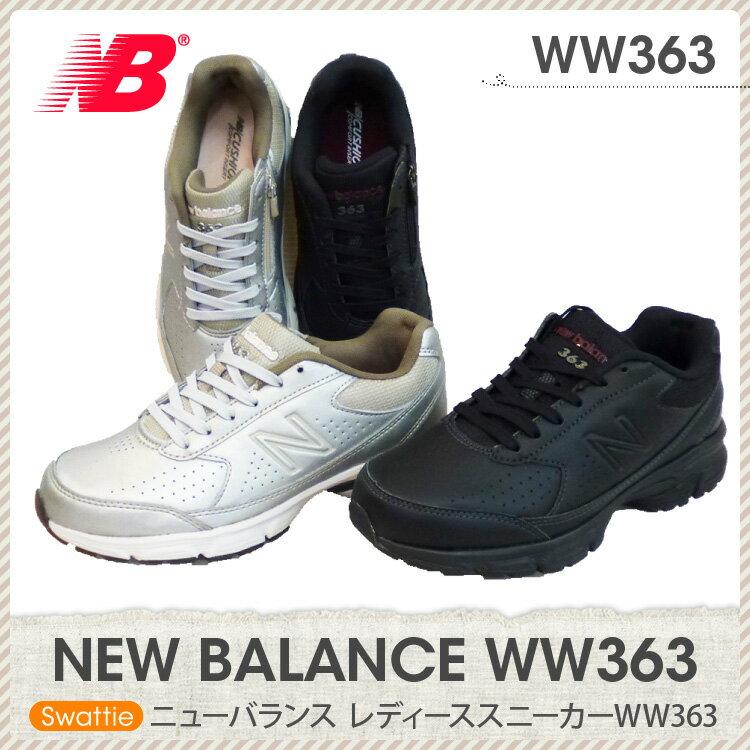 WW363 ニューバランス new balance スニーカー シューズ sneaker shoes ダンス ランニング ジョギング ウォーキング 幅広 4E レディース Ladies 女性 CHAMPAGNE(CH3) BLACK(BK3)/22.0 22.5 23.0 23.5 24.0 24.5 25.0 25.5