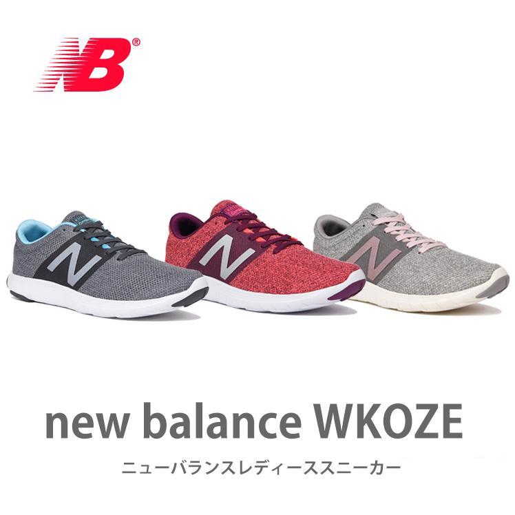 new balance ニューバランス WKOZE レディーススニーカー ウォーキングシューズ軽量 クッション
