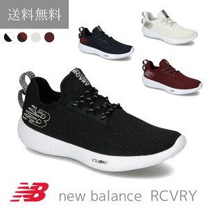 送料無料! RECOVERY リカバリー new balance ニューバランス RCVRY 靴 スニーカー 洗濯機 丸洗い メンズ レディース ユニセックス ウォーキングシューズ フィットネス 洗える メッシュ クッション や