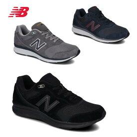 送料無料 MW880 ニューバランス new balance スニーカー シューズ ジョギング ウォーキング メンズ グレー ネイビー 真っ黒 まっくろ オールブラック 幅広4E
