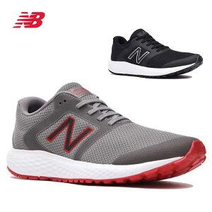 送料無料 ニューバランス new balance ME420 メンズ 靴 スニーカー 男性 ウィズ 4E 幅広 ゆったり 外反母趾 クッション やわらかい 人気 スタイリッシュ 軽量 軽い instagram インスタ おしゃれ トレー