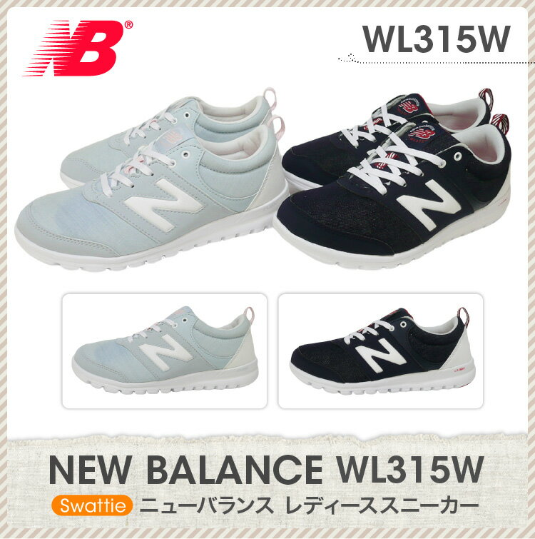 WL315W ニューバランス new balance 撥水 スニーカー シューズ sneaker shoesフィットネス ウォーキング レディース ladies 女性用 ライトグレー(L) ネイビー(N)/22.0 22.5 23.0 23.5 24.0 24.5 25.0 25.5