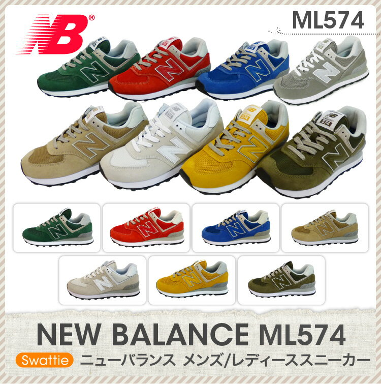 ニューバランス new balance ML574/LIFESTYLE スニーカー 22.5 23.0 23.5 24.0 24.5 25.0 25.5 26.0 26.5 27.0 27.5 28.0 29.0