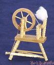 ミニチュア 糸車 オーク AZT6170N ドールハウス用