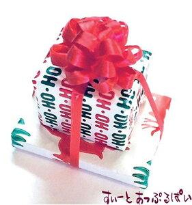 ミニチュア ダブルクリスマスギフト CLD610 ドールハウス用