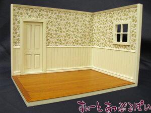 ミニチュア 手作りドールハウスキット 私のお部屋 アイボリー ID006 ドールハウス用