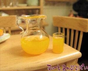 ミニチュア ピッチャー入りオレンジジュース グラス1つ付き ID2032 ドールハウス用
