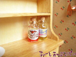 ミニチュア ジャム&ピーナツバター ガラス製ボトル入り ID50038 ドールハウス用