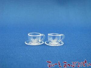 ミニチュア プラスチック製 透明カップ&ソーサー 2客セット IDMWDM190-1 ドールハウス用