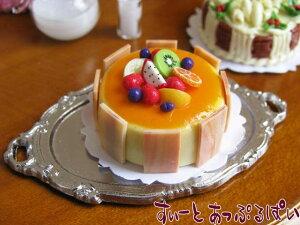 ミニチュア ホールケーキ ベークドチーズ IDSMCK-02 ドールハウス用