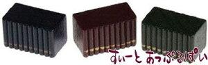 ミニチュア ブロックブックス ダーク系 3個セット IM66009 ドールハウス用