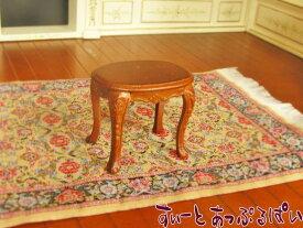 ミニチュア  レディアンのお気に入り  美しすぎるサイドテーブル LA025 ドールハウス用