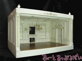 ミニチュア  レディ・アンのドールハウス  完成品・組立不要  本州送料無料  本格ルームボックス 女王様のお部屋 ホワイト&ゴールド LAEMPWG ドールハウス用