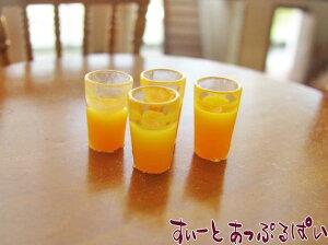 ミニチュア プラスチック製 オレンジジュース入りグラス 4個セット MWDG7 ドールハウス用