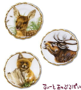 ミニチュア  ロイターポーセリン  ウォールプレート 森の動物たち RP1390-5 ドールハウス用