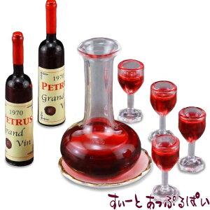 ミニチュア  ロイターポーセリン  ワインデキャンタ RP1757-5 ドールハウス用