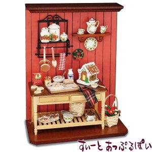 ミニチュア  ロイターポーセリン  ウォールディスプレイ クリスマスベーキング RP1802-7 ドールハウス用