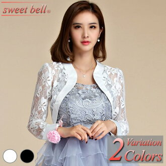 A race chiffon party dress event cord in the size 4L 3L 2L four season when a bolero wedding ceremony long sleeves jacket cardigan four circle is big in 40s in 30s in twenties: 10P03Dec16