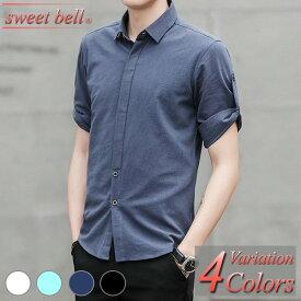 メンズシャツ 五分袖 七分袖 半袖シャツ カジュアルシャツ ボタンダウンシャツ アロハシャツ チェックシャツ ネルシャツ ワークシャツ コットンシャツ ストライプシャツ ミリタリー オックスフォード 春 夏 大きいサイズ