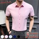 メンズシャツ 半袖シャツ カジュアルシャツ ボタンダウンシャツ アロハシャツ チェックシャツ ネルシャツ ワークシャ…