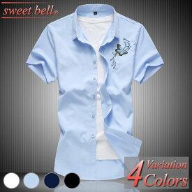 メンズシャツ 半袖シャツ カジュアルシャツ ボタンダウンシャツ アロハシャツ チェックシャツ ネルシャツ ワークシャツ コットンシャツ ストライプシャツ ミリタリーシャツ オックスフォードシャツ 春 夏 大きいサイズ