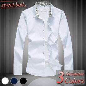 メンズシャツ 長袖シャツ カジュアルシャツ ボタンダウンシャツ アロハシャツ チェックシャツ ネルシャツ ワークシャツ コットンシャツ ストライプシャツ ミリタリーシャツ オックスフォードシャツ 秋 冬 大きいサイズ