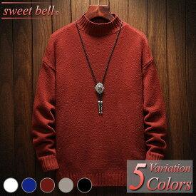 セーター メンズ ニット【ブラウン4XL(5L)サイズ】数量限定のセール特価です!