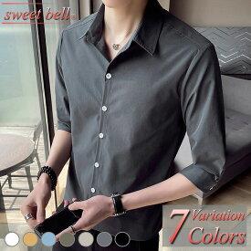 カジュアルシャツ メンズ シャツ 五分袖 七分袖 半袖 春 夏 大きいサイズ 小さいサイズ XS SS 3L 4L ボタンダウン オックスフォード アロハ ワーク ネルシャツ チェック