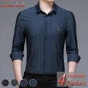 カジュアルシャツ メンズ 長袖 春 秋 冬 大きいサイズ 3L 4L 小さいサイズ XS SS シャツ ボタンダウンシャツ オックスフォード アロハシャツ ワークシャツ ネルシャツ チェック ストライプ
