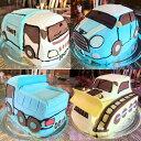 車・働くクルマ・乗り物の3D立体型ケーキ   プチギフト 誕生日 バースデーケーキ ...
