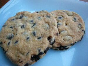 【ホワイトデー】手焼きクッキー(マル型)10枚入