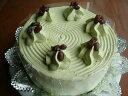 宇治抹茶ケーキ5号 ギフト お誕生日 バースデーケーキ お誕生日ケーキ バースデーパーティ サプライズ キャラクターケーキ 動物 デ…