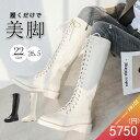 靴 レースアップ コスプレ 衣装 レディース 入学式 卒業式 袴ブーツ 靴 イベント ロングブーツ レースアップブーツ 美…