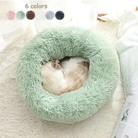 ペット用品 冬 ペットベッド 犬 ふわふわ 暖かい ペットクッション 犬 クッション猫ベッド 犬ベッド 洗える ペットベッド おしゃれ 可愛い 弾力 通年 コットン Mサイズ (mw01)