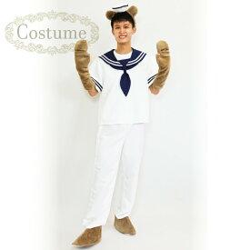 クーポン発行中 コスプレ ハロウィン くまさん メンズ ユニセックス 5点セット なりきり くま 仮装 衣装 かわいい 可愛い アニメ 制服 過激 コスチューム 双子コーデ おそろい 遊園地 パーティ ブルー ホワイト セーラー もこもこ アニマル ハロウィーン