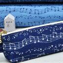 「 デニムライクなお星さま音符 」 生地 かわいい 音楽 楽譜 ピアノ
