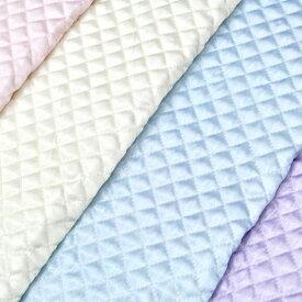 「 ゆめかわカラーのパステル サテン キルティング 」 入園 生地 かわいい布
