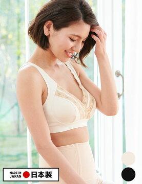 オーガニックコットン100% 柔らか美胸ブラ