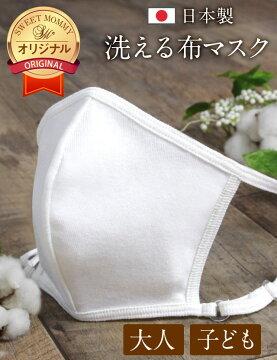 3Dフィット 布マスク