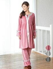 贅沢素材のあったか上質パジャマ