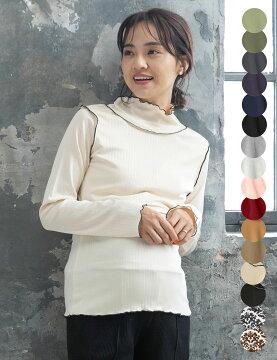 授乳服 すっきり ネックライン Tシャツ