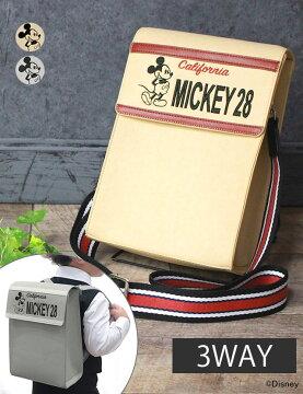 ミッキーマウスおむつポーチ