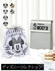<ミッキー&ミニー>おむつケーキ