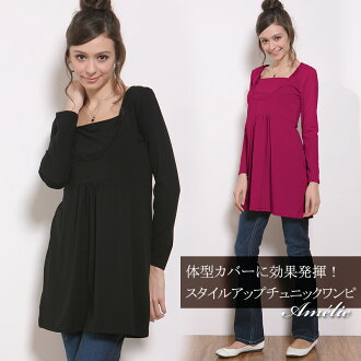 A style improves by a high waist change! Crew neck nursing tunic tops << nursing clothes / maternity / maternity wear >>