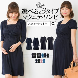 [a04sale][送料無料][a03formal][aCL-プチ][蛯原1803][a蛯原1805][aoffice][a03formal-ss][a03formal-s]