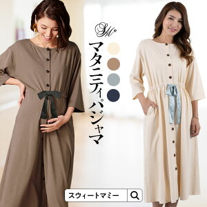 [06safety][03pajama][CL-プチ][ギフト][04sale-2][送料無料][06baby][新作]