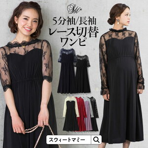 [06baby][a04sale][a03formal][a03formal-ss][a蛯原1903][03formal-o]