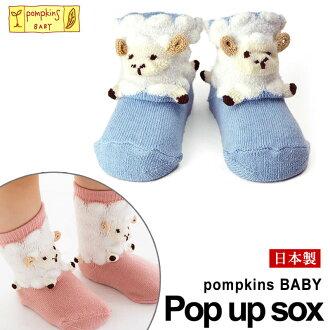 "小孩短襪羊""POMPKINS""ポプキンズ《嬰兒/小孩/短襪/襪子/動物/動物/羊/分娩祝賀》"