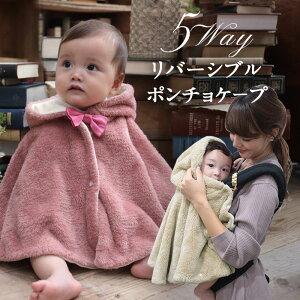 [06season][00new-aw][06baby-hakama][06baby][新作]
